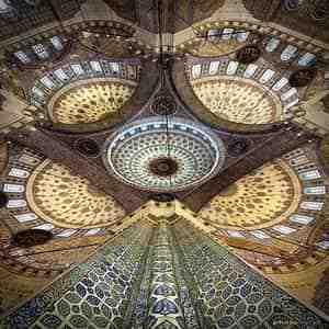 دانلود مقاله معماری اسلامی