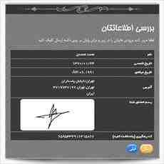 اسکریپت فرم ساز مچ فرم 3.6 فارسی