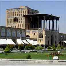 پاورپوینت معماری بناهای تاریخی اصفهان
