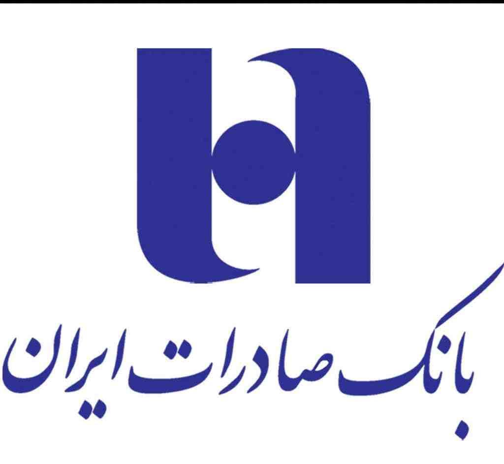 گزارش کارآموزی حسابداری (عملیات بانکی شعب بانک صادرات)