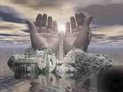 مقاله نقش دعا در آرامش روانی