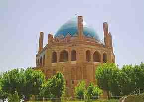 تحقیق مقدمه ای بر اوضاع جغرافیایی شهر سلطانیه