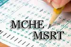نمونه سوالات آزمون mche