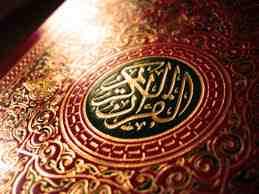 جامعه شناسی نفاق در قرآن