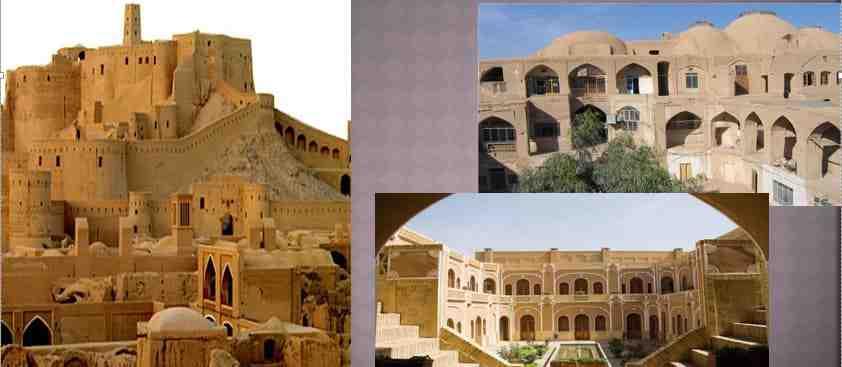 سبک های معماری ایران قبل از اسلام