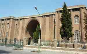 پاورپوینت موزه ایران باستان