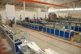 کارخانه تولید UPVC