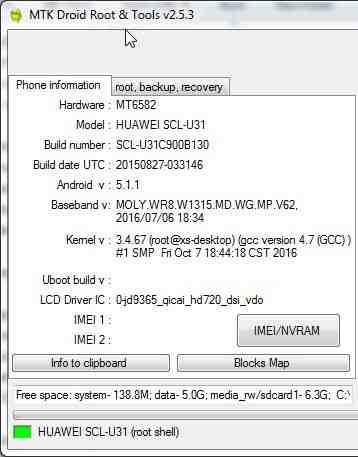 فایل فلش huawei y6