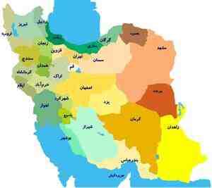 مقاله آسیب شناسی علم جغرافیا در ایران
