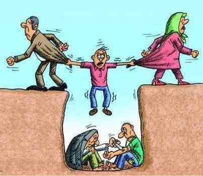 مقاله نقش خانواده در بزهکاری فرزندان