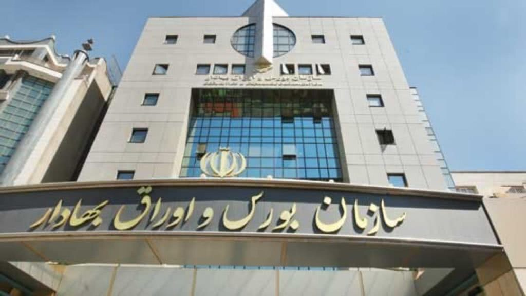 تاثیر گزارشات حسابرسی بر قیمت سهام شرکتهای پذیرفته شده در بورس اوراق بهادار تهران