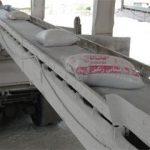 طرح توجیهی تولید گچ ساختمانی به روش سنتی