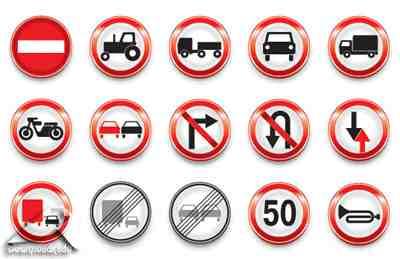 مقاله قوانین راهنمایی و رانندگی در نیروی انتظامی