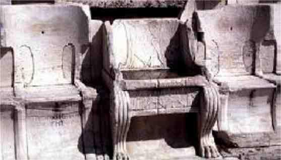 مبلمان یونان باستان