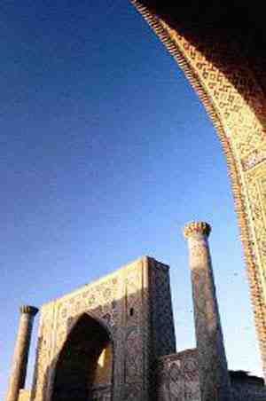 مقاله تاریخچه معماری ایران
