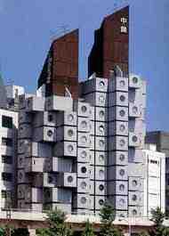 مقاله معماری پست مدرن
