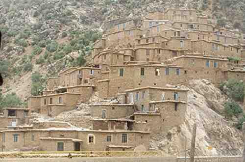 پاورپوینت نواحی کوهستانی و مرتفع غرب ایران