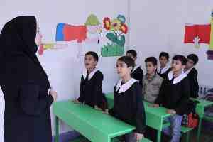 مقاله تجربه آموزشی معلم ابتدایی