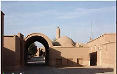 پاورپوینت مسجد جامع فهرج یزد