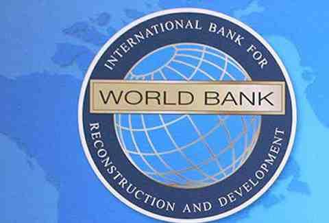 پاورپوینت گروه بانک جهانی ۶۳ اسلاید