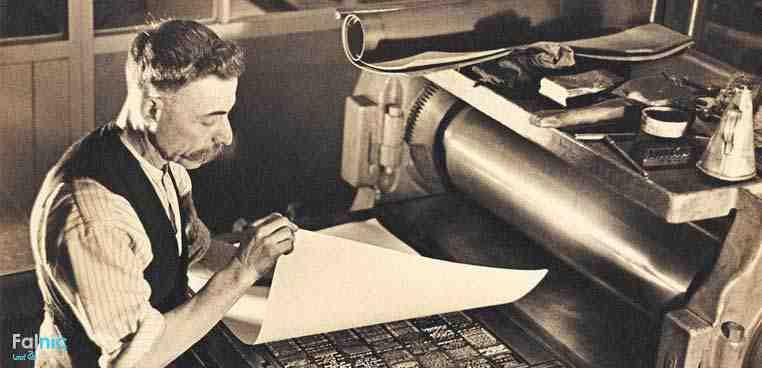 مقاله صنعت چاپ