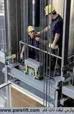 گزارش کارورزی نصب و راه اندازی آسانسور در شرکت برج پیما