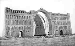 پاورپوینت معماری دوره ساسانیان