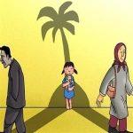 پاورپوینت آسیب های اجتماعی نوپدید