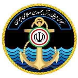 تحقیق نیروی دریایی ارتش جمهوری اسلامی ایران