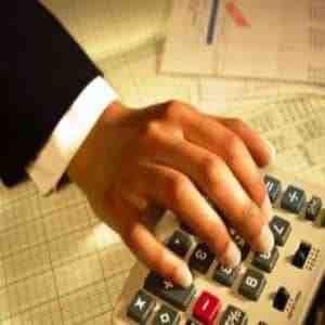 مقاله بودجه ریزی عملیاتی