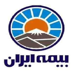 مقاله ارزیابی کیفیت خدمات ارائه شده توسط شرکت سهامی بیمه ایران از دیدگاه مشتریان