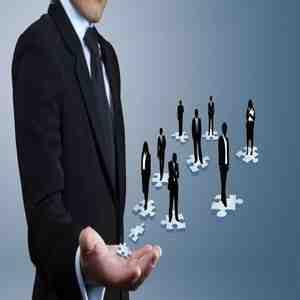 مقاله مدیریت کارمندان