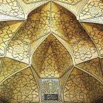 پاورپوینت تزئینات وابسته به معماری ایران مقرنس