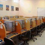 طرح کارآفرینی تاسیس آموزشگاه کامپیوتر