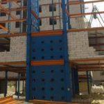 پاورپوینت ترمیم و تقویت سازه های بتنی توسط دیوار برشی فولادی