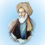 پاورپوینت مسعود سعد سلمان 149 اسلاید